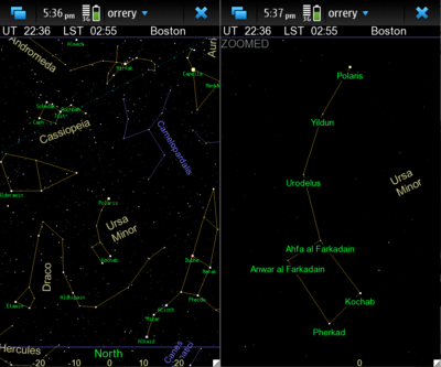 Screenshot of star names